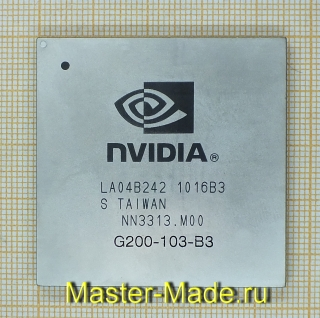 G200-103-B3