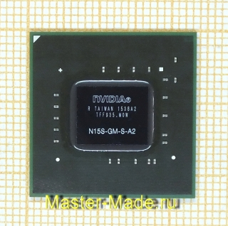 N15S-GM-S-A2