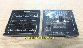 Tester card 1151, CPU
