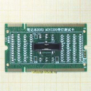 Laptop MB DDR2 RAM Memory Slot Tester