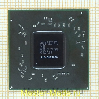 216-0833000 ребол